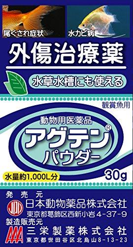 【動物用医薬品】ニチドウ アグテンパウダー 30g