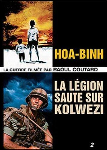 Coffret Raoul Coutard 2 DVD : Hoa-Binh / La Légion saute sur Kolwezi [FR Import]