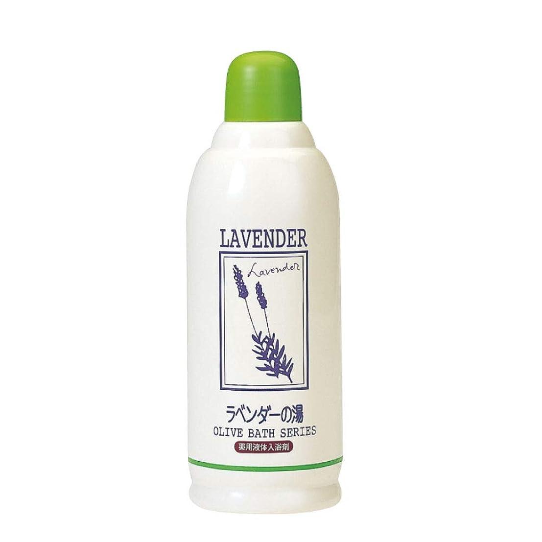 疲労詩灌漑薬用 オリーブの湯S ラベンダーの香り