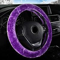 LKYJP ステアリングホイールぬいぐるみ車のステアリングホイールは、冬のハンドブレーキギアカバーセットユニバーサルカーインテリアアクセサリーをカバー (Color : パープル, Size : フリー)
