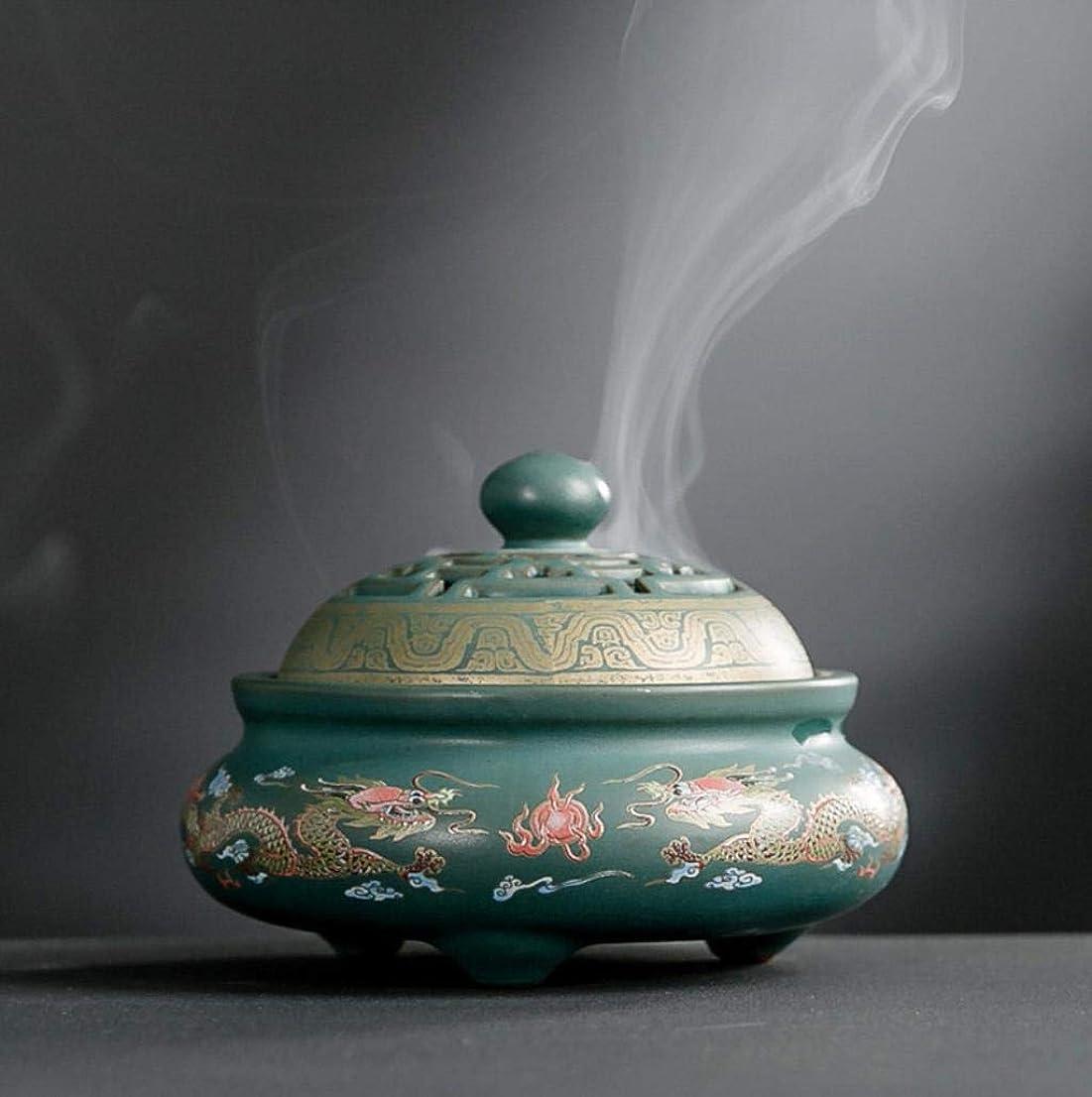 豆腐提案建物YONIK 香炉 渦巻き線香ホルダー 蚊取り線香ホルダー 線香入れ 磁器 香皿 蓋付き 香立て付き 和風