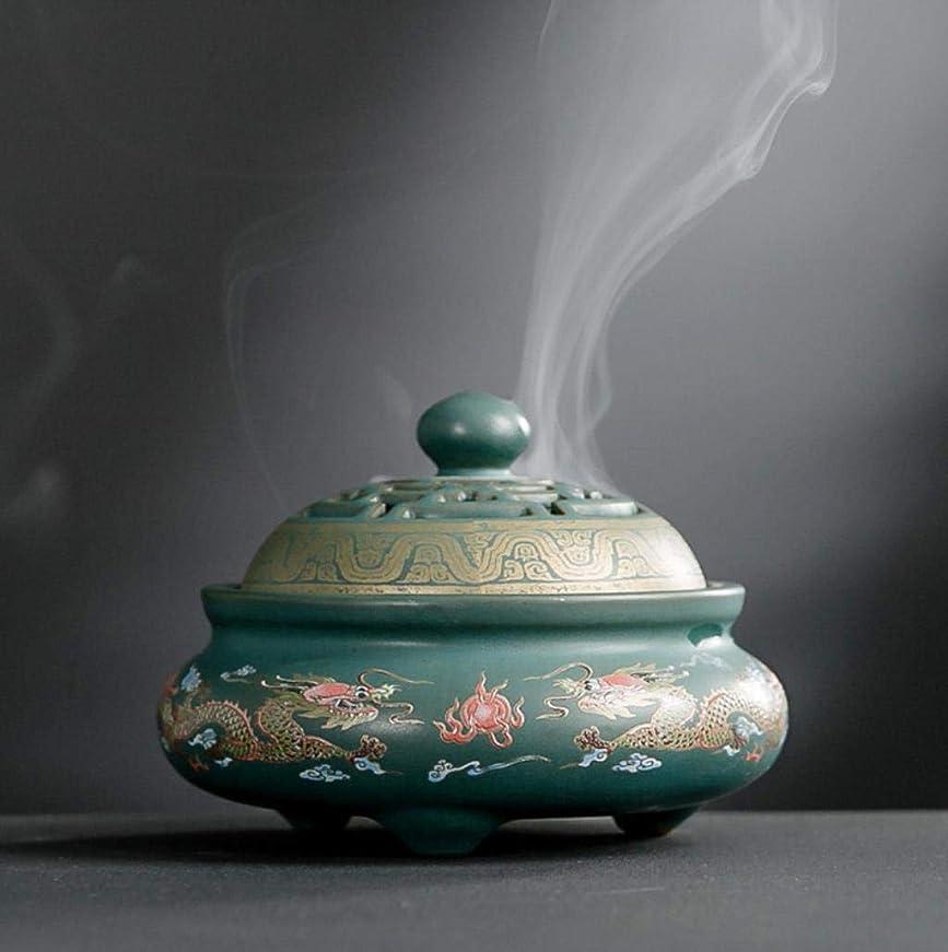 剥ぎ取る湿度プログレッシブYONIK 香炉 渦巻き線香ホルダー 蚊取り線香ホルダー 線香入れ 磁器 香皿 蓋付き 香立て付き 和風