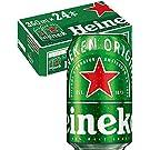 【ビール】ハイネケン [ 350ml×24本 ]