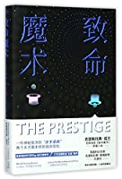 The Prestige (Chinese Edition)