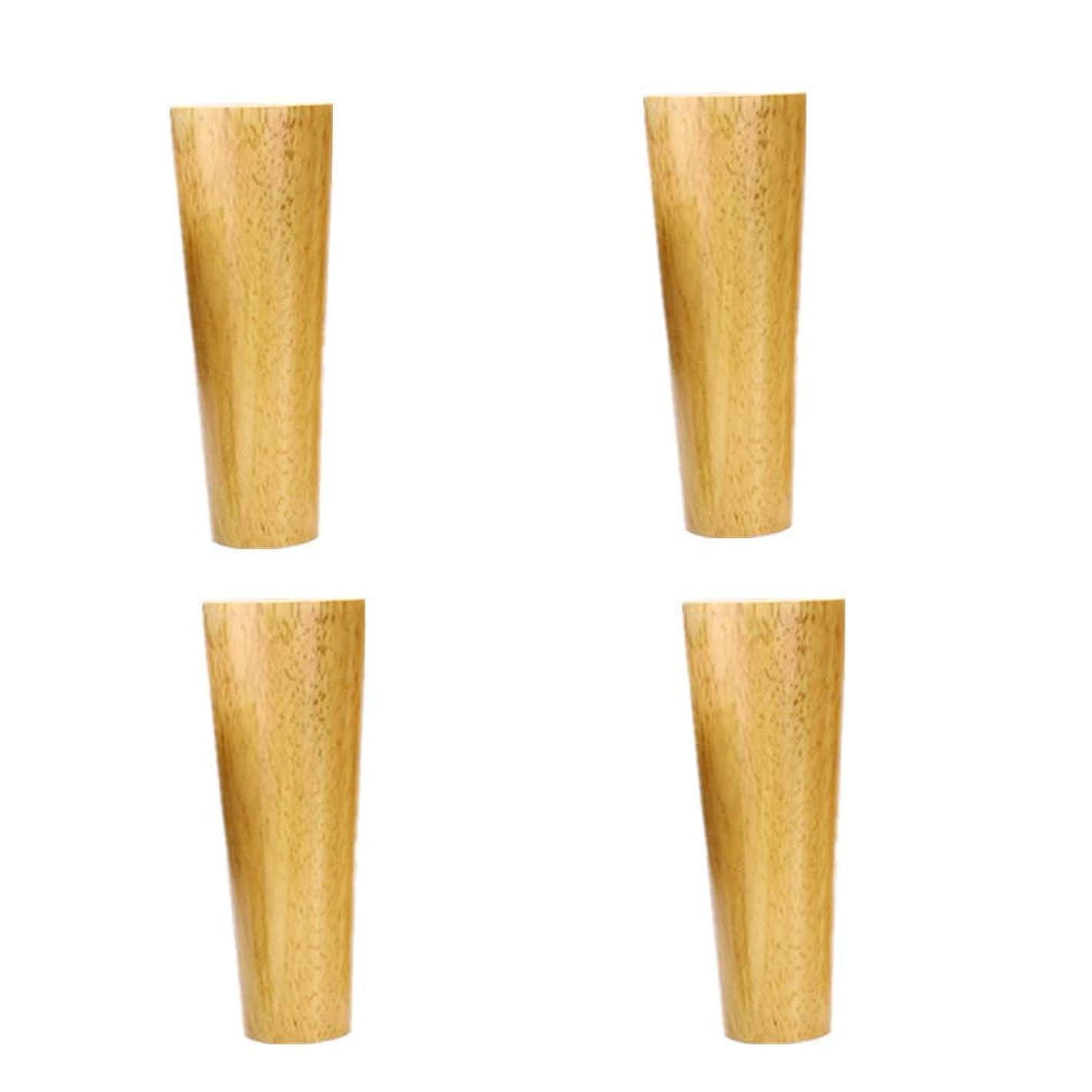 ダーリン配列地区オーク材の家具の脚、テーブル脚、円錐形のソファの足、キャビネットの足、4個、モダンなフットスツール、ナイトスタンド用、コーヒーテーブル、ドレステーブル、靴ラック、8cm-90cm
