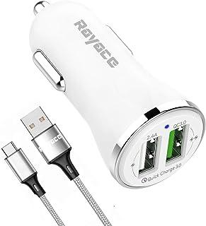 Rayace【Quick Charge 3.0】 Type-Cケーブルセット シガーソケット USB Android等 スマホの急速充電に カーチャージャー 車 2ポート12-24V 電源ソケット [qc3.0+2.4A] [1年保証] 白