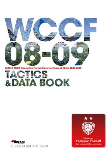 WCCF IC 2008-2009 TACTICS&DATA BOOKの詳細を見る
