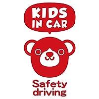 imoninn KIDS in car ステッカー 【シンプル版】 No.58 クマさん2 (赤色)
