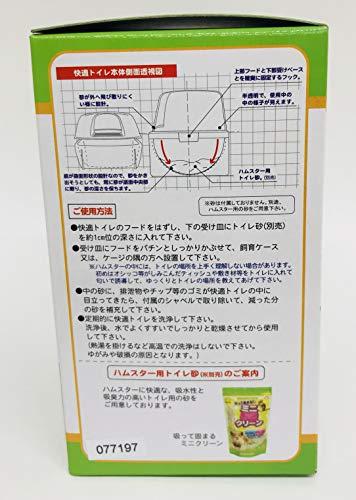 三晃商会『ドワーフハムスターの快適トイレ』