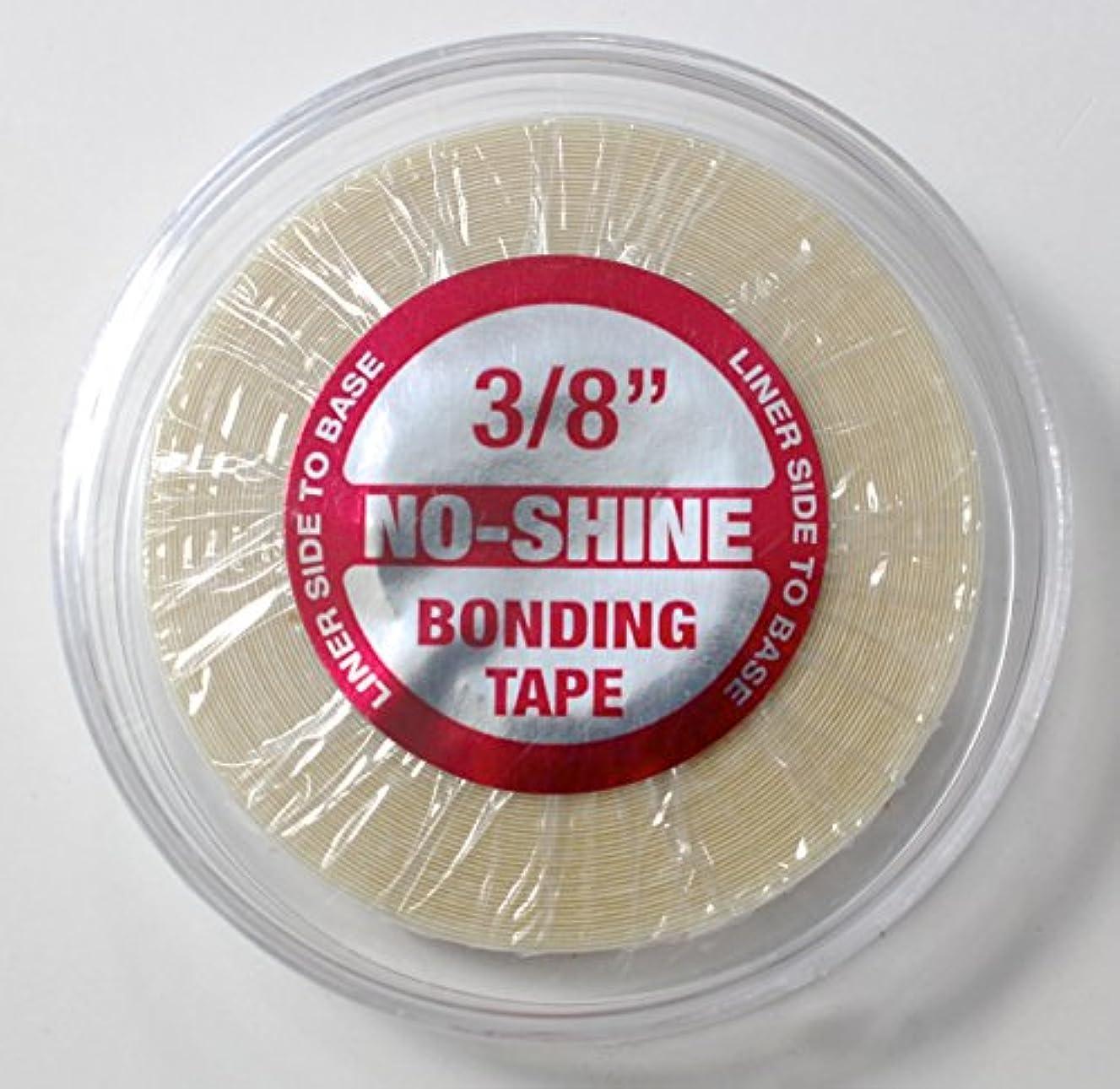 No Shine 3/8