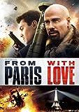 【初回生産限定スペシャル・パッケージ】パリより愛をこめて [DVD] image