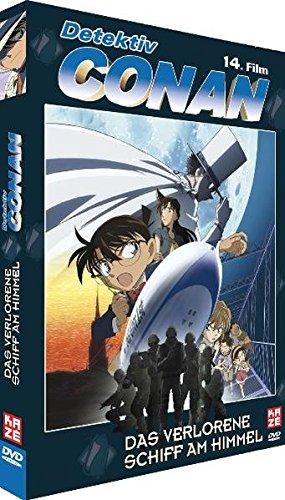 Detektiv Conan: Das verlorene Schiff im Himmel - 14.Film - [DVD]