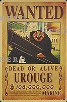 海賊アニメUrougeウルージュ さびた錫のサインヴィンテージアルミニウムプラークアートポスター装飾面白い鉄の絵の個性安全標識警告バースクールカフェガレージの寝室に適しています