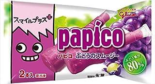 グリコ スマイルプラス+ パピコ ぶどうのスムージー90ml(45ml×2本)×27袋