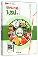 1001 Cases of Nutritious Vegetable And Fruit Juice