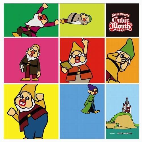 ディズニー キュービックマウス 144ピース パーソナリティ D-144-634