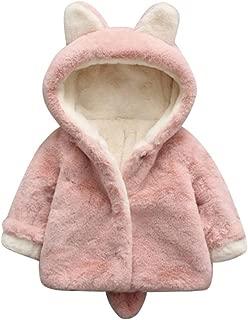 Mornyray ベビー服 コート ジャケット アウターウエア ショート丈 もこもこ 起毛 フードうき 厚手 防寒 保温 冬 女の子 幼児 1-5歳 size 110 (ピンク)