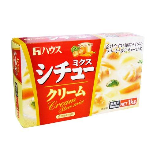 ハウス食品 シチューミクスクリーム 業務用・顆粒状 1kg ×20個