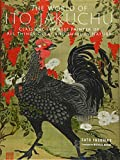 The World of Ito Jakuchu: Classical Japanese Painter of All Things Great and Small in Nature (JAPAN LIBRARY)