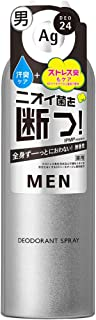 エージーデオ24メン メンズデオドラントスプレー N LL 無香性 180g (医薬部外品)