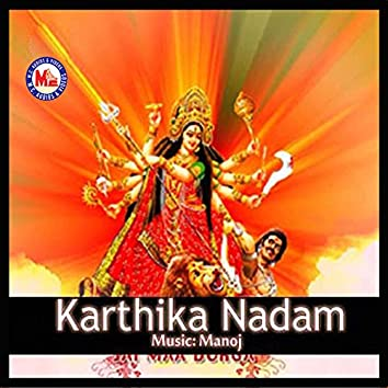 Karthika Nadam