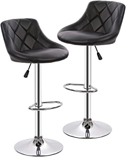 e28c31fa6e2 Bar Stools Barstools Swivel Stool Set of 2 Height Adjustable Bar Chairs  with Back PU Leather