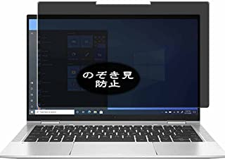 VacFun 覗き見防止フィルム , HP EliteBook x360 1040 G8 14インチ 向けの のぞき見防止 保護フィルム 液晶保護フィルム(非 ガラスフィルム 強化ガラス ガラス ケース カバー ) 覗き見防止 のぞき見 フィルム