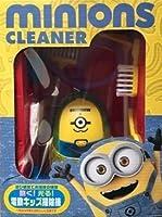 【ミニオンズ クリーナー】動く 光る 電動 キッズ掃除機 知育玩具 おもちゃ 掃除の練習 おままごと ほうき・ちりとり・ゴミ等セット 未開封