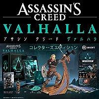 【Amazon.co.jpエビテン限定】アサシン クリード ヴァルハラ コレクターズエディション PS4版