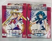 美少女戦士セーラームーンS 美セレクションシリーズ 2体セット セーラームーン セーラーネプチューン