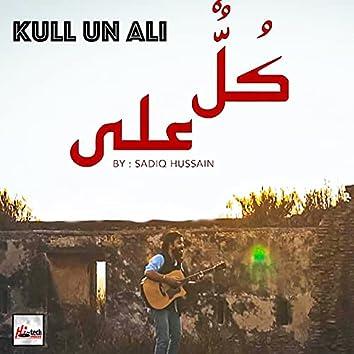 Kull Un Ali