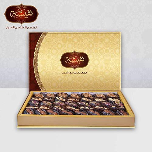 Dátiles Medjool con nueces (Almendras, Avellanas, Pistachos, Anacardos, Nueces en grano) 800 g