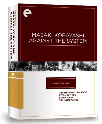Criterion Collection: Eclipse Series 38 - Masaki [DVD] [Region 1] [NTSC] [US Import]