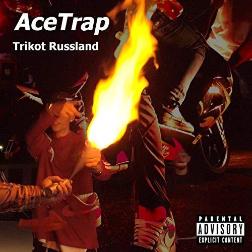 Trikot Russland [Explicit]