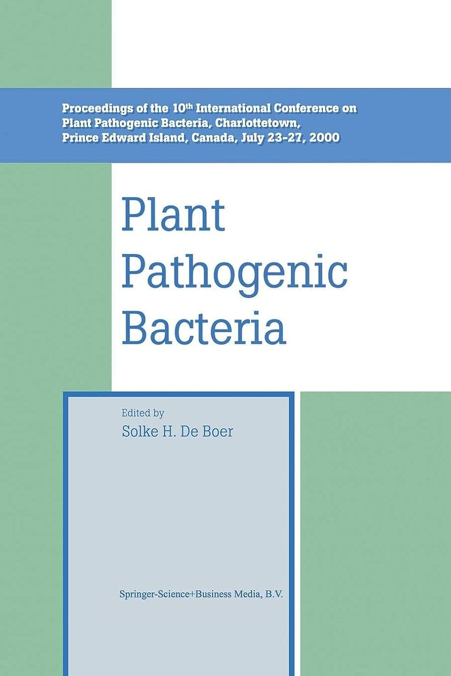 検出お世話になったアプライアンスPlant Pathogenic Bacteria: Proceedings of the 10th International Conference on Plant Pathogenic Bacteria, Charlottetown, Prince Edward Island, Canada, July 23–27, 2000