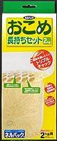 一色本店 玄米・白米などの穀物の鮮度保持 おこめ長持ちセット 2kg用 3枚入り