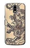 R0318 Antique Dragon Case Cover For Motorola Moto G4, G4 Plus