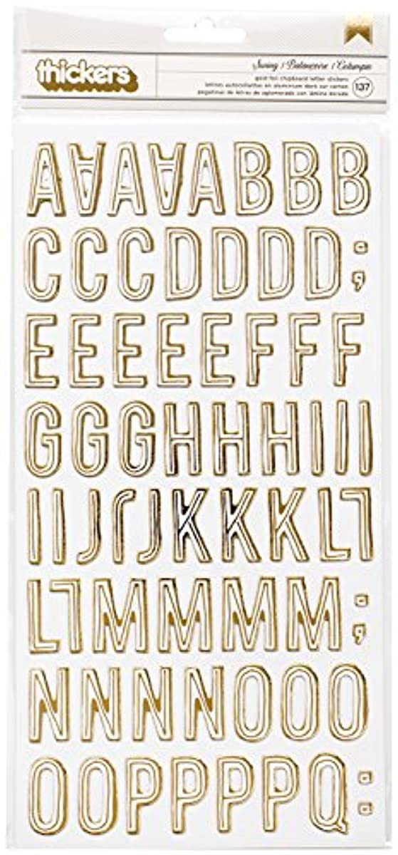 American Crafts Maggie Holmes Carousel 137 Piece Thickers Swing Gold Foil Chipboard