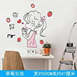 Decoración de la habitación de la niña rosa dormitorio autoadhesivo chica alquiler de viento renovación de la casa etiqueta de la pared decorativa-Strawberry girl_Big