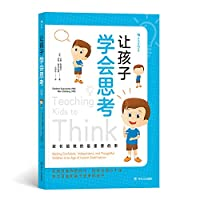 Let the children learn to think: Parents can teach the most important thing(Chinese Edition)