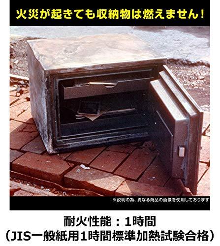 日本アイエスケイ金庫家庭用日本製耐火性能A4ファイル収納ワンキー式アイボリー幅40.3×奥行37×高さ21cmCPX-A4
