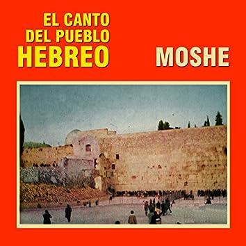 El Canto del Pueblo Hebreo