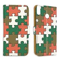 FFANY HUAWEI P20 lite (HWV32・ANE-LX2J) 対応 スマホケース 手帳型 ミラータイプ パズル柄・ベーシック おもしろ ゲーム パロディ ファーウェイ ピートゥエンティライト ワイモバイル SIMフリー スタンド スマホカバー 携帯カバー puzzle aao_190732m