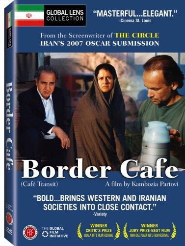 Border Café (Café Transit) - Amazon.com Exclusive