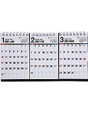 高橋 2021年 カレンダー 卓上 3ヶ月 B7変型×3面 E168 ([カレンダー])