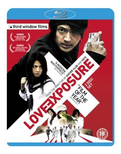 Love Exposure - 2-Disc Set ( Ai no mukidashi ) ( Agapis ekrixi (Exposición de amor) ) [ Origine UK, Nessuna Lingua Italiana ] (Blu-Ray)