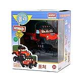 Academy Robocar Poli Korean TV Animation Toy Poacher Transformer #83360