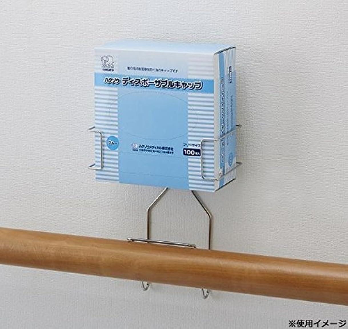 通信網パブ信仰ハクゾウメディカル PPE製品用ホルダーSE(手すり用タイプ) エプロン?グローブタイプ 3904992