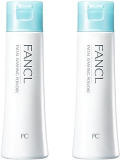 ファンケル (FANCL) 洗顔パウダー 2本セット 50g×2 (約60日分)