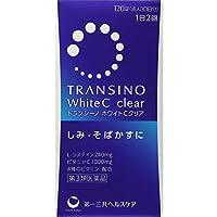 【第3類医薬品】トランシーノホワイトCクリア 120錠 ×10